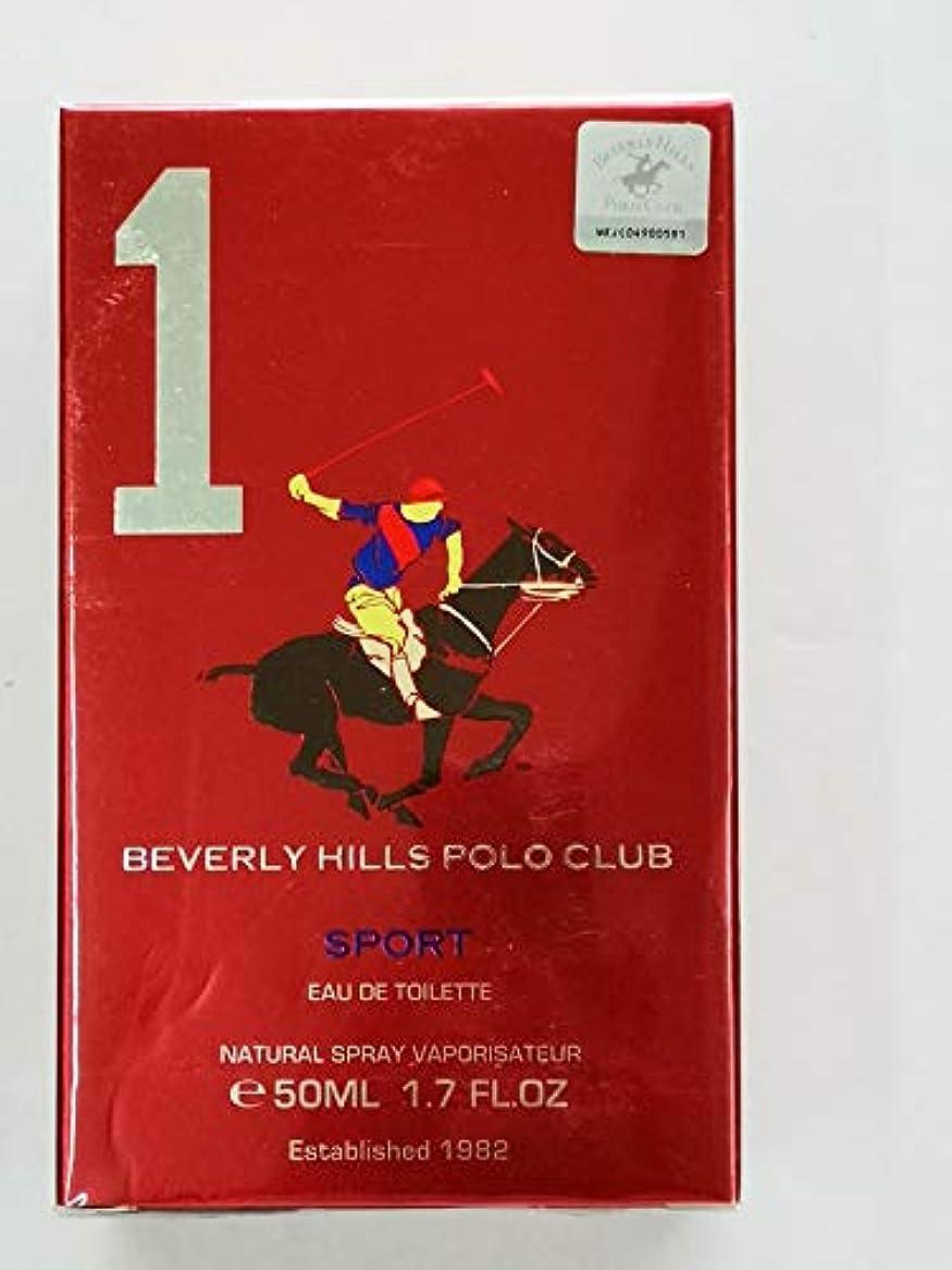 トイレ言い換えると肺Beverly Hills メンズポロクラブの動きは、50ミリリットルEDTではありません