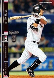 オーナーズリーグ ウエハース版 OL18 N(B) 福浦 和也/ロッテ(内野手) OL18-C009