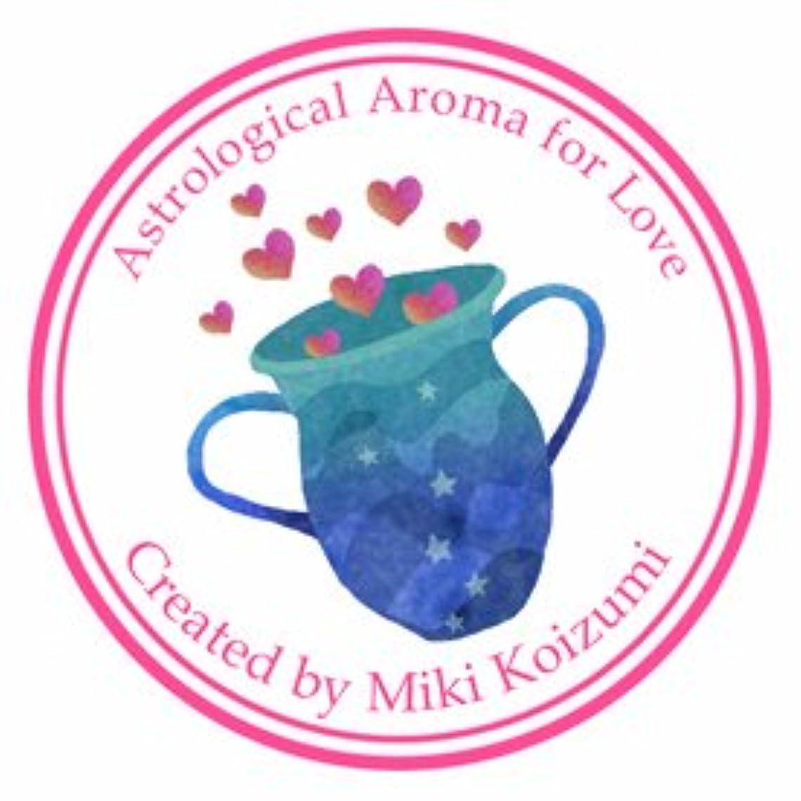 コレクション花輪スカート水瓶座(みずがめ座)さんのラブアロマ/エッセンシャルオイル/アロマオイル