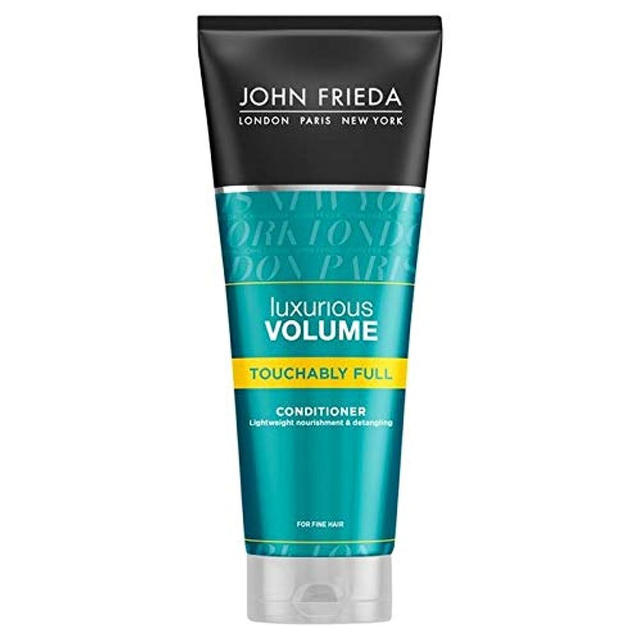 湿地絶対に最後の[John Frieda ] ジョン?フリーダ贅沢なボリュームTouchablyフルコンディショナー250Ml - John Frieda Luxurious Volume Touchably Full Conditioner...