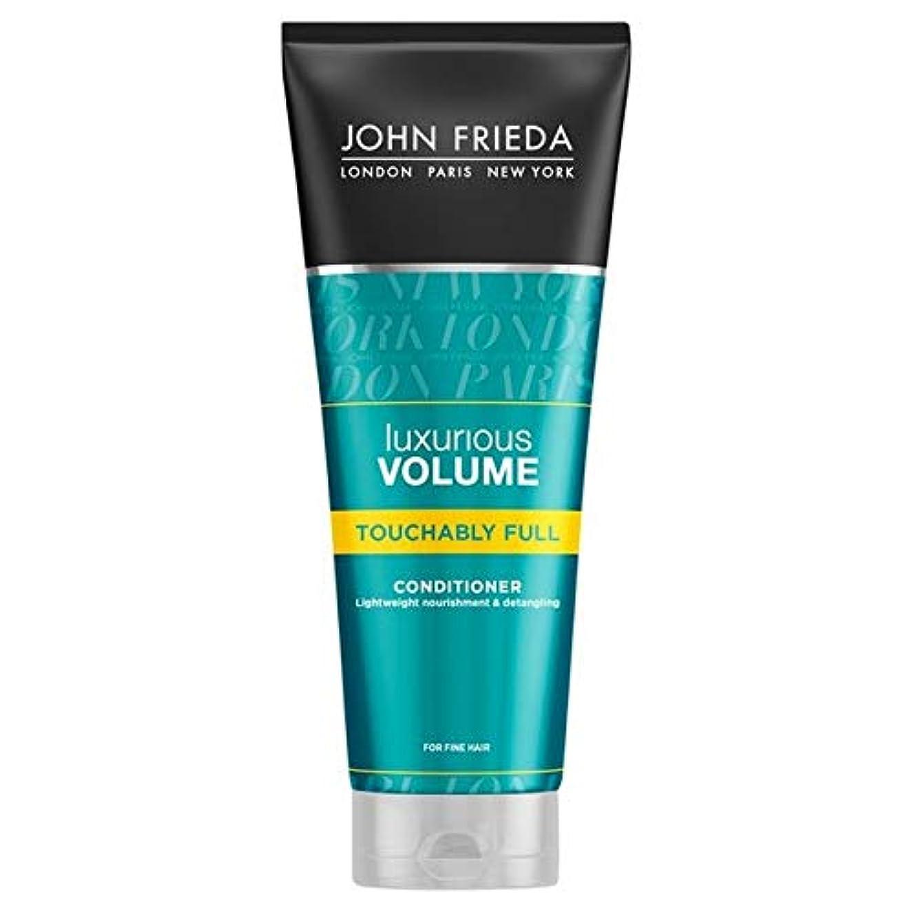お酒壮大計画的[John Frieda ] ジョン?フリーダ贅沢なボリュームTouchablyフルコンディショナー250Ml - John Frieda Luxurious Volume Touchably Full Conditioner...