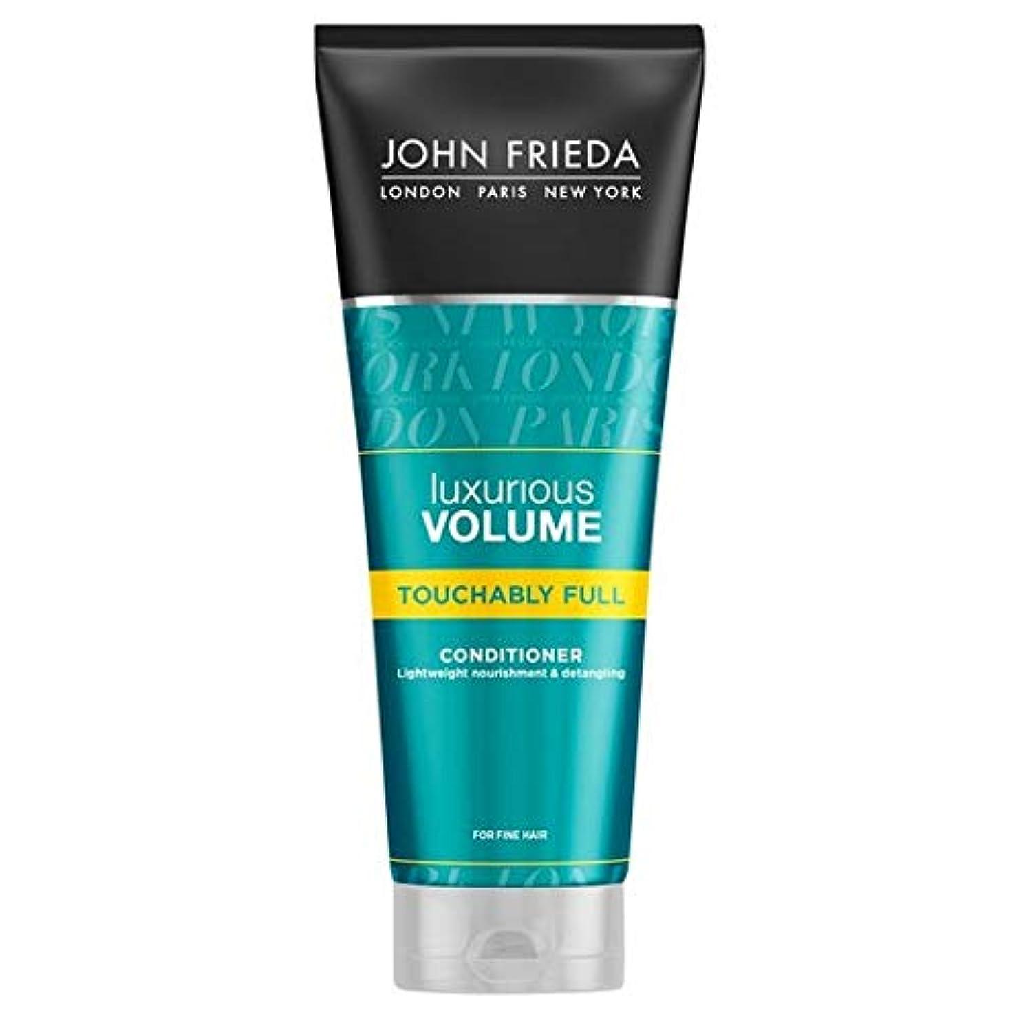冷ややかなドキドキ褐色[John Frieda ] ジョン?フリーダ贅沢なボリュームTouchablyフルコンディショナー250Ml - John Frieda Luxurious Volume Touchably Full Conditioner...