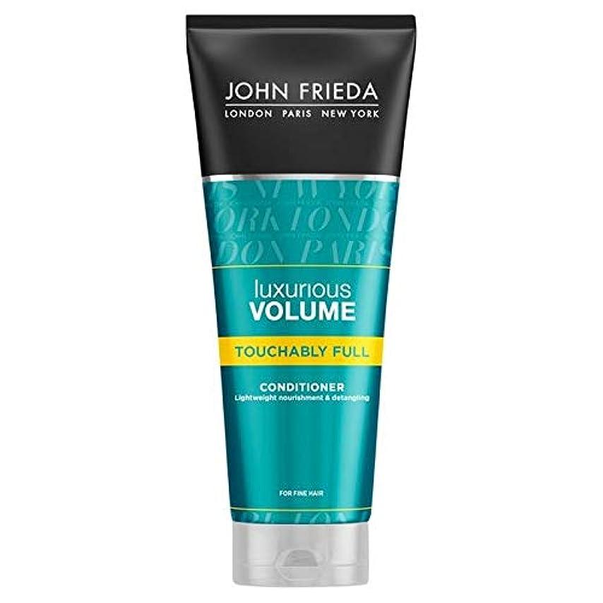 怖がって死ぬ上回るマージ[John Frieda ] ジョン?フリーダ贅沢なボリュームTouchablyフルコンディショナー250Ml - John Frieda Luxurious Volume Touchably Full Conditioner...