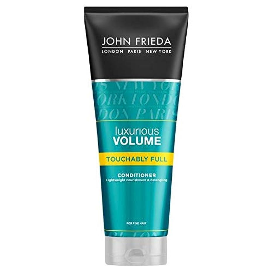 費用ジュースオンス[John Frieda ] ジョン?フリーダ贅沢なボリュームTouchablyフルコンディショナー250Ml - John Frieda Luxurious Volume Touchably Full Conditioner...