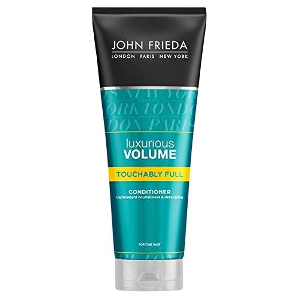 成長ピアース批評[John Frieda ] ジョン?フリーダ贅沢なボリュームTouchablyフルコンディショナー250Ml - John Frieda Luxurious Volume Touchably Full Conditioner...