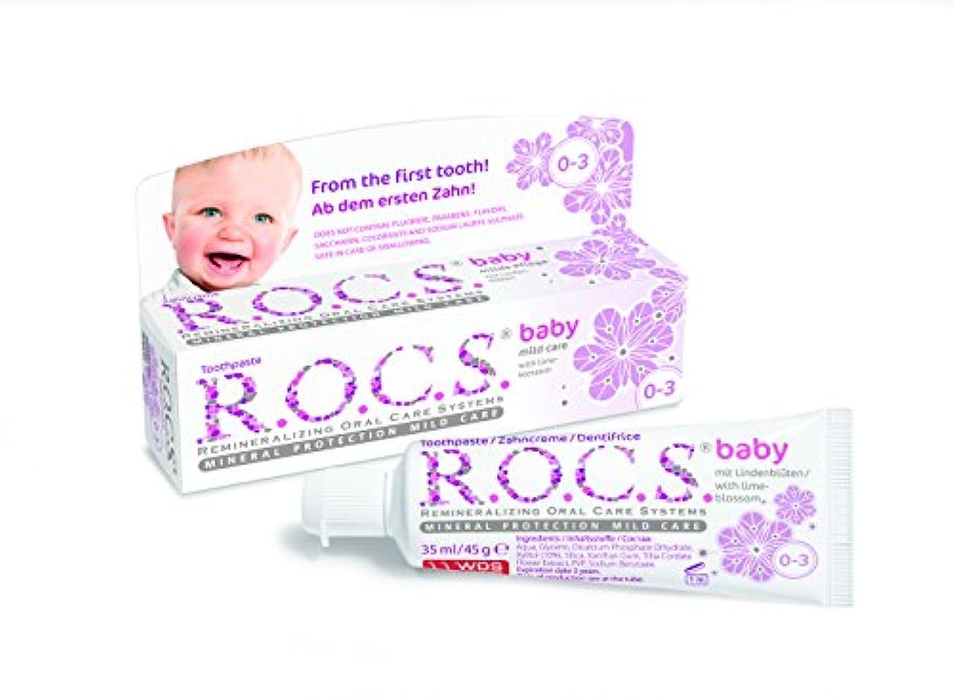 豚義務づけるロマンスR.O.C.S. ロックス歯磨き粉 ベビー用マイルドケア ライム