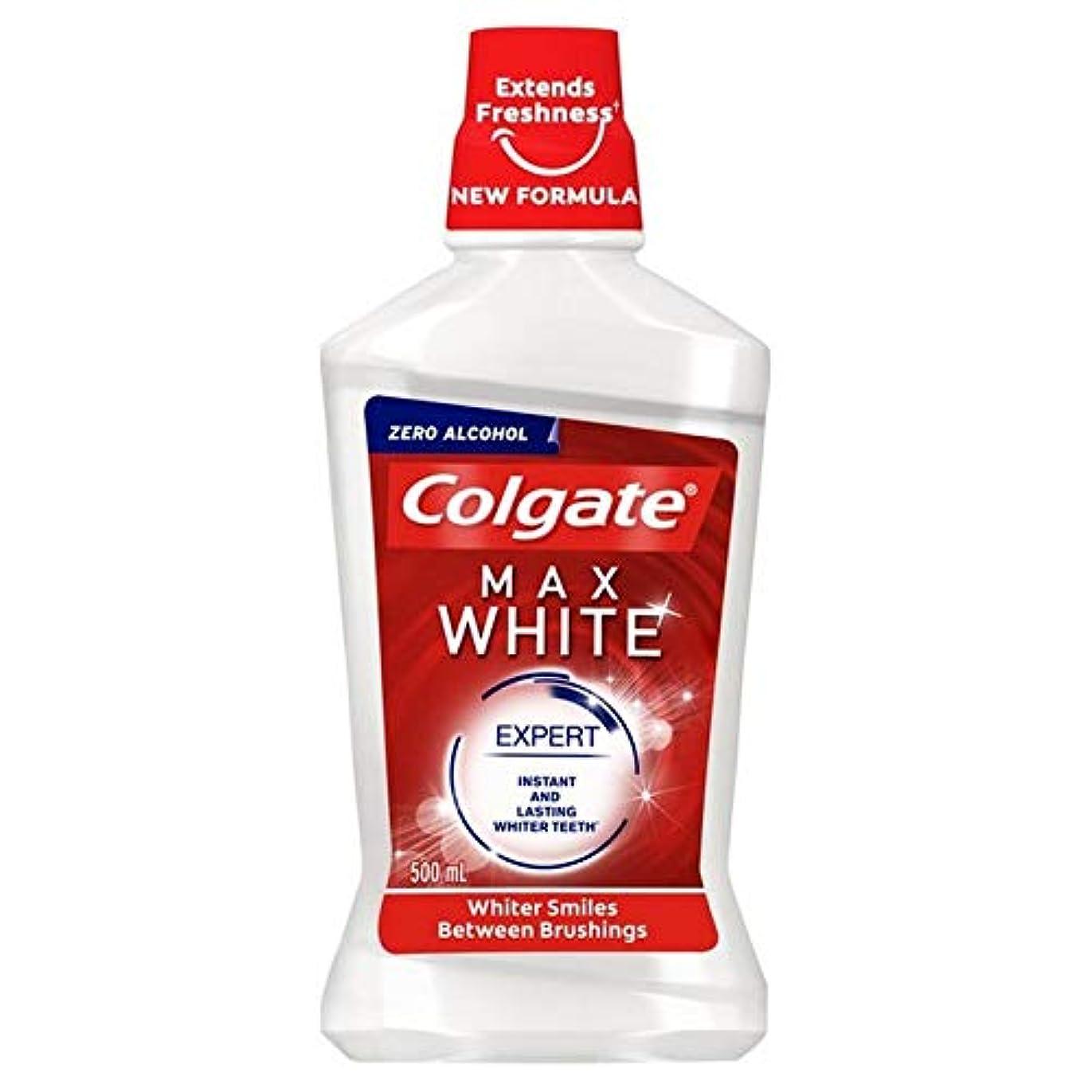 の運賃忌み嫌う[Colgate ] コルゲートマックスホワイトホワイトニングマウスウォッシュ500ミリリットル - Colgate Max White Whitening Mouthwash 500ml [並行輸入品]