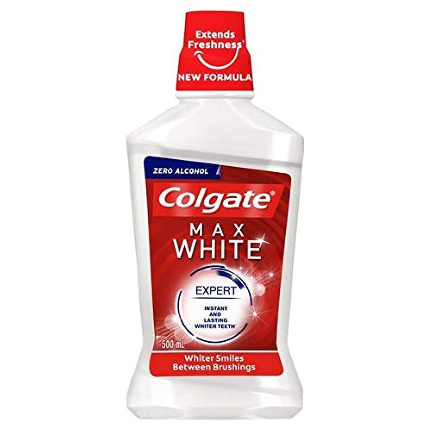 こねる熟達した意識[Colgate ] コルゲートマックスホワイトホワイトニングマウスウォッシュ500ミリリットル - Colgate Max White Whitening Mouthwash 500ml [並行輸入品]