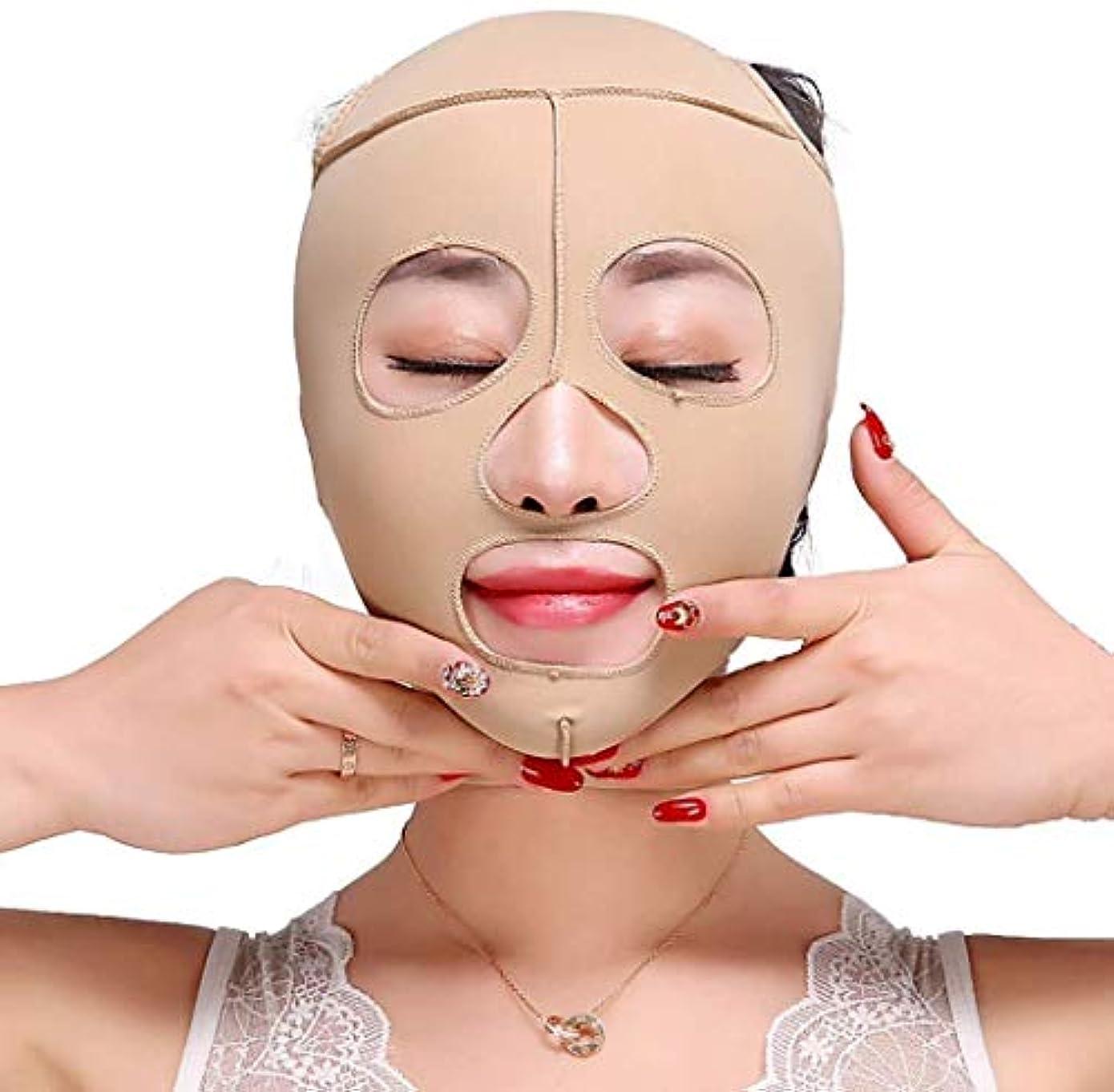 美容と実用的なファーミングフェイスマスク、スリミングベルトフェイスリフティングバンデージスモールVフェイスマスクフェイスリフティングフェイスマスクバンデージリフティングファーミングVフェイスビューティーフェイスマスクスモールフェイスバンデージヘッドギア...