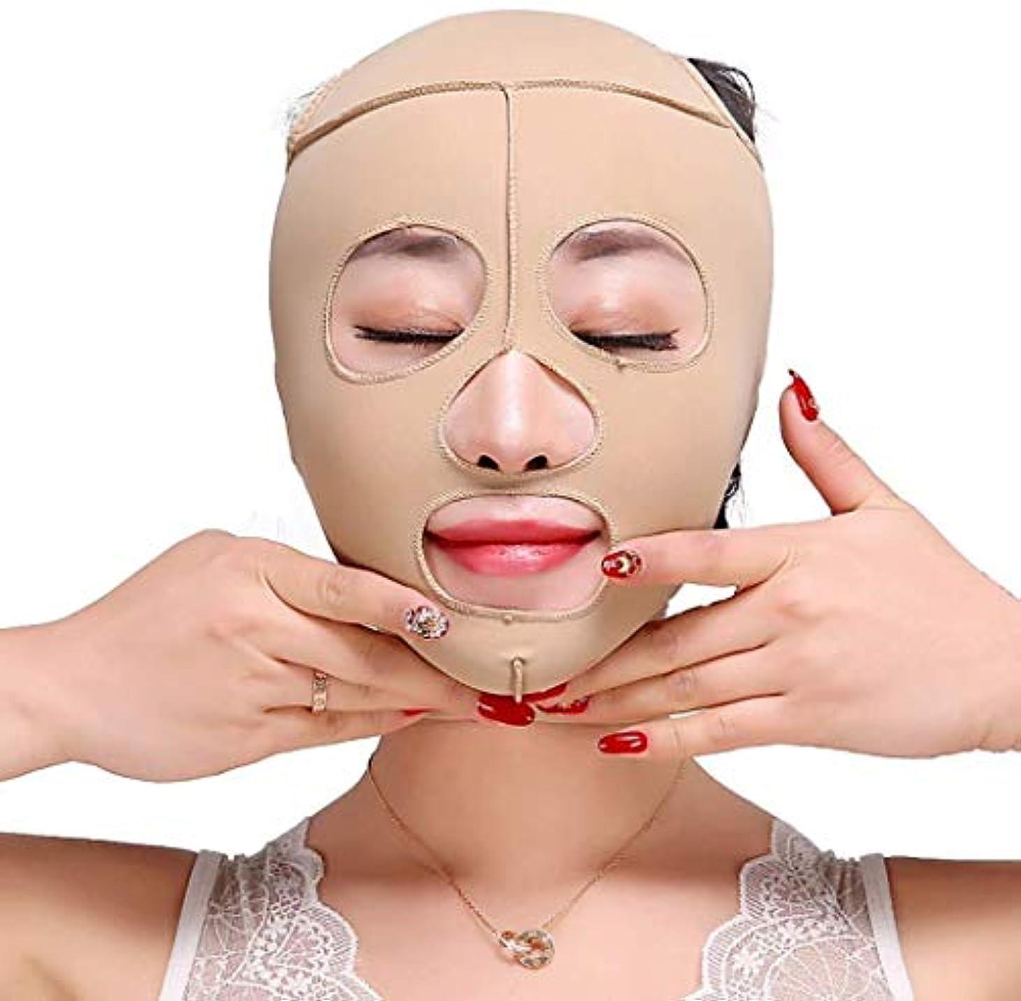 チャート居間障害者美容と実用的なファーミングフェイスマスク、スリミングベルトフェイスリフティングバンデージスモールVフェイスマスクフェイスリフティングフェイスマスクバンデージリフティングファーミングVフェイスビューティーフェイスマスクスモールフェイスバンデージヘッドギア...