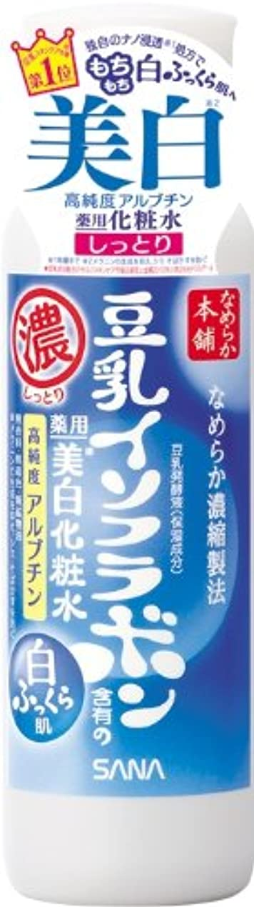 宿題メーカー物理的になめらか本舗 薬用美白しっとり化粧水 200ml