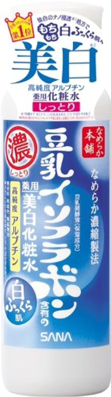 ウサギ適切な飢饉なめらか本舗 薬用美白しっとり化粧水 200ml