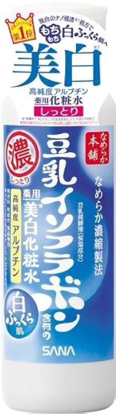 高い割り込み甘いなめらか本舗 薬用美白しっとり化粧水 200ml