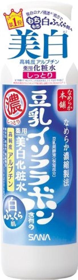 振り向く初期の神秘なめらか本舗 薬用美白しっとり化粧水 200ml