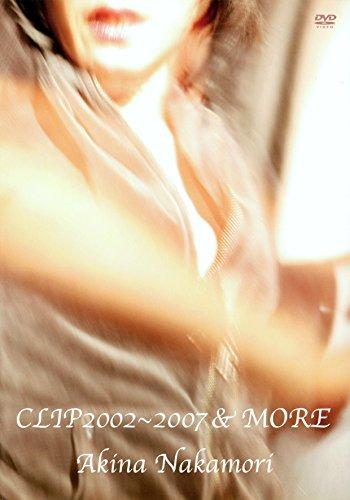 CLIP 2002-2007  MORE [DVD]