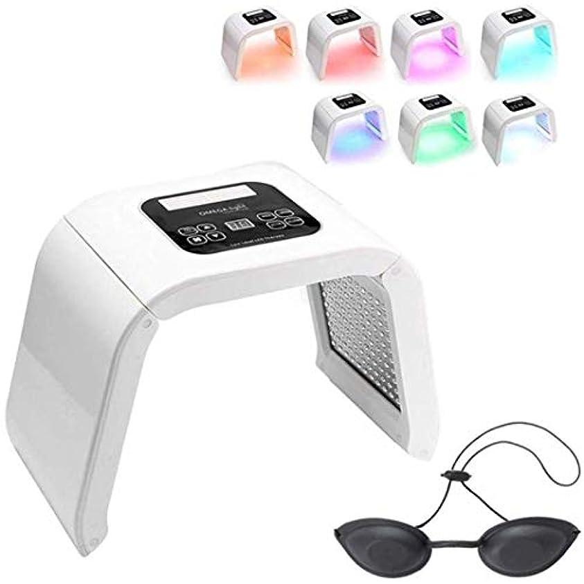 ブロンズ誠意憂鬱7色のLED美容機、ホームサロン使用のためのポータブル光子PDTにきび治療しわ除去アンチエイジングフェイシャルケア美容機器