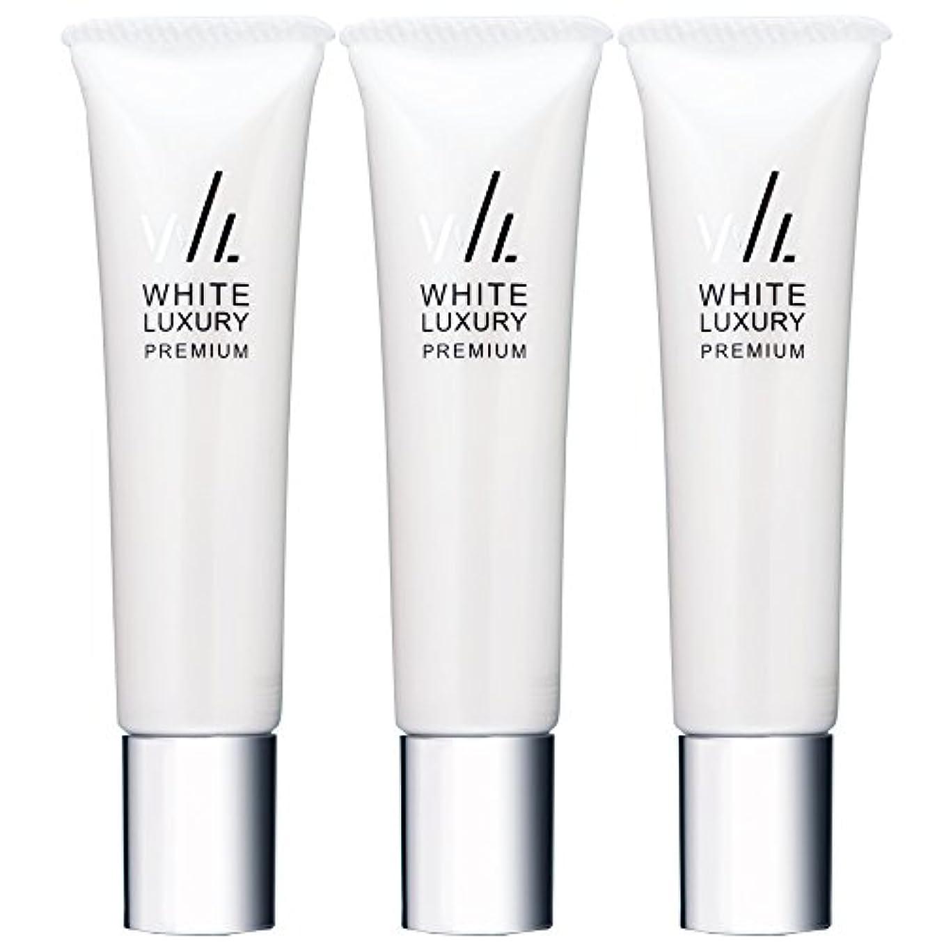 ポインタ天使百美彩(BISAI) WHITE LUXURY PREMIUM -ホワイトラグジュアリープレミアム- 美白ケアクリーム 25g (約1ヶ月分)×「3本セット」