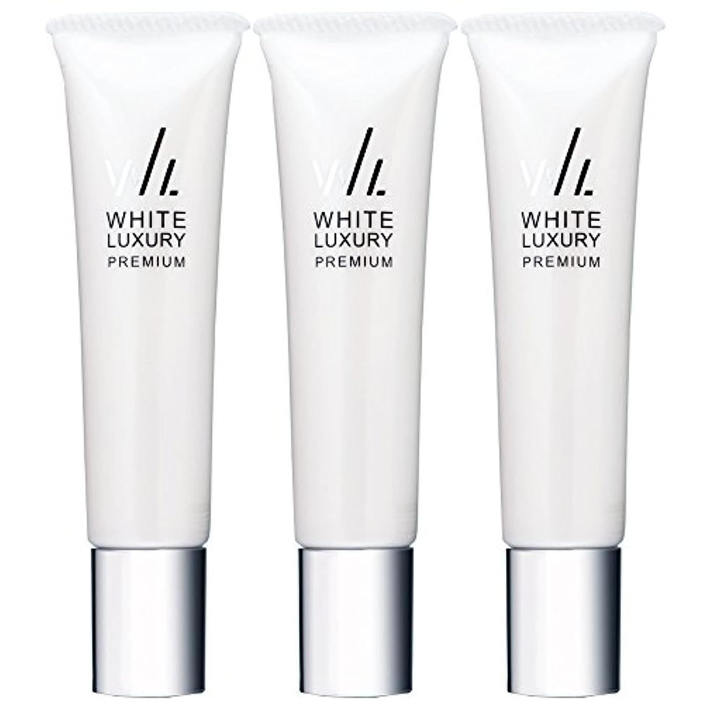 宿命チーフ練る美彩(BISAI) WHITE LUXURY PREMIUM -ホワイトラグジュアリープレミアム- 美白ケアクリーム 25g (約1ヶ月分)×「3本セット」