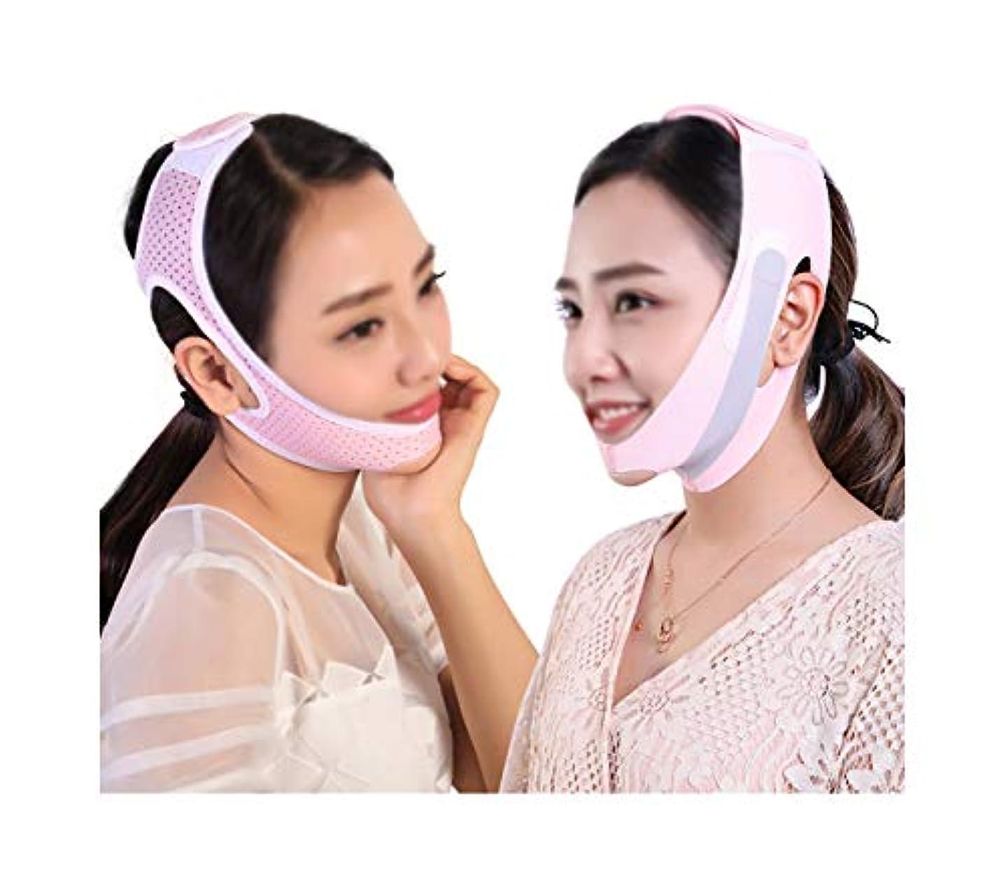 クレーター不注意電圧フェイス&ネックリフト後伸縮性スリーブ整形Vフェイスマスク収縮あご薄いフェイス包帯引き締め小さなVフェイスアーティファクトフェイスマスク(2パック) (Size : L)