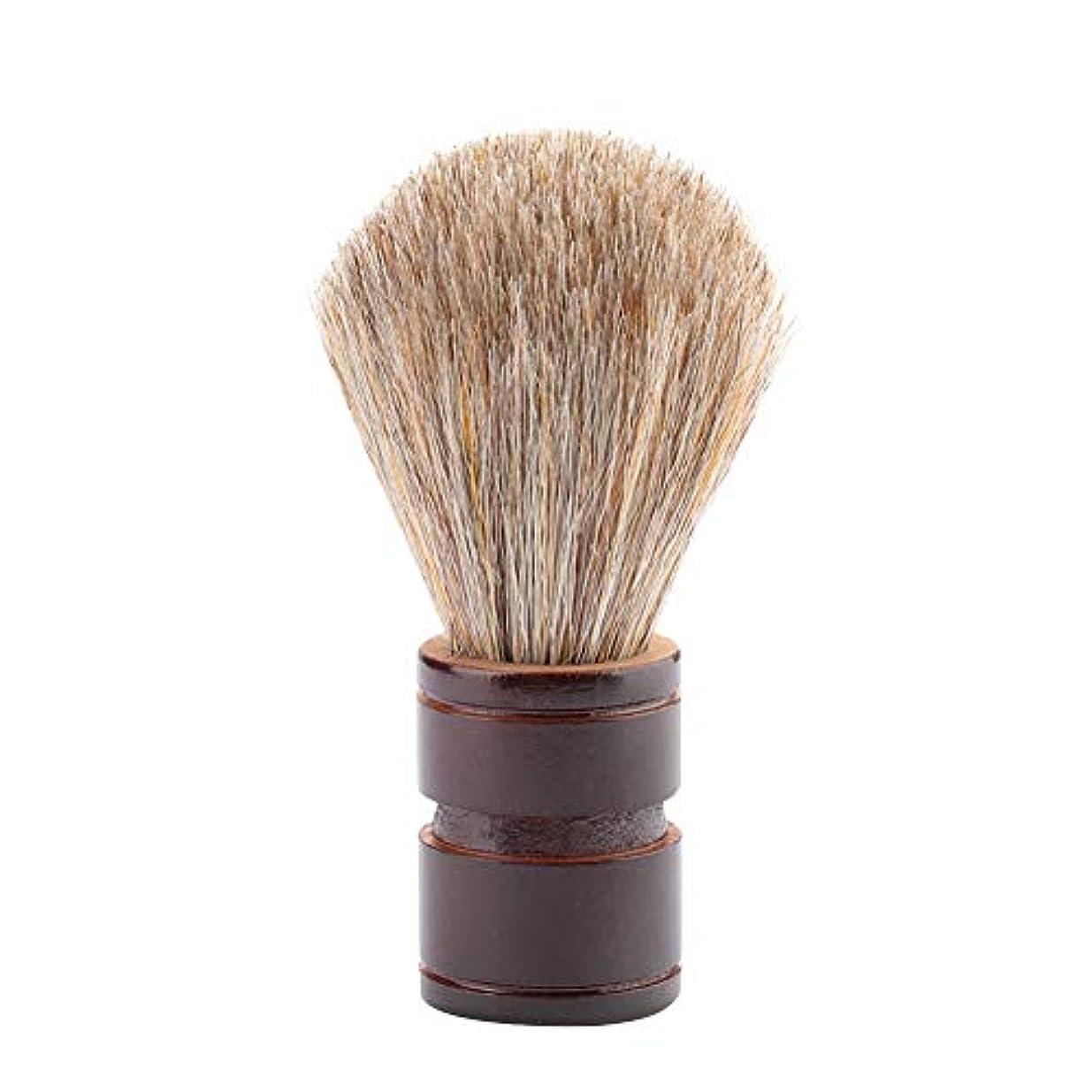 大臣診療所買うひげブラシ、2色オプションのポータブルプレミアム品質ブラシ男性のためのひげのケアツール美容院と家庭用缶(ヘム+馬毛)