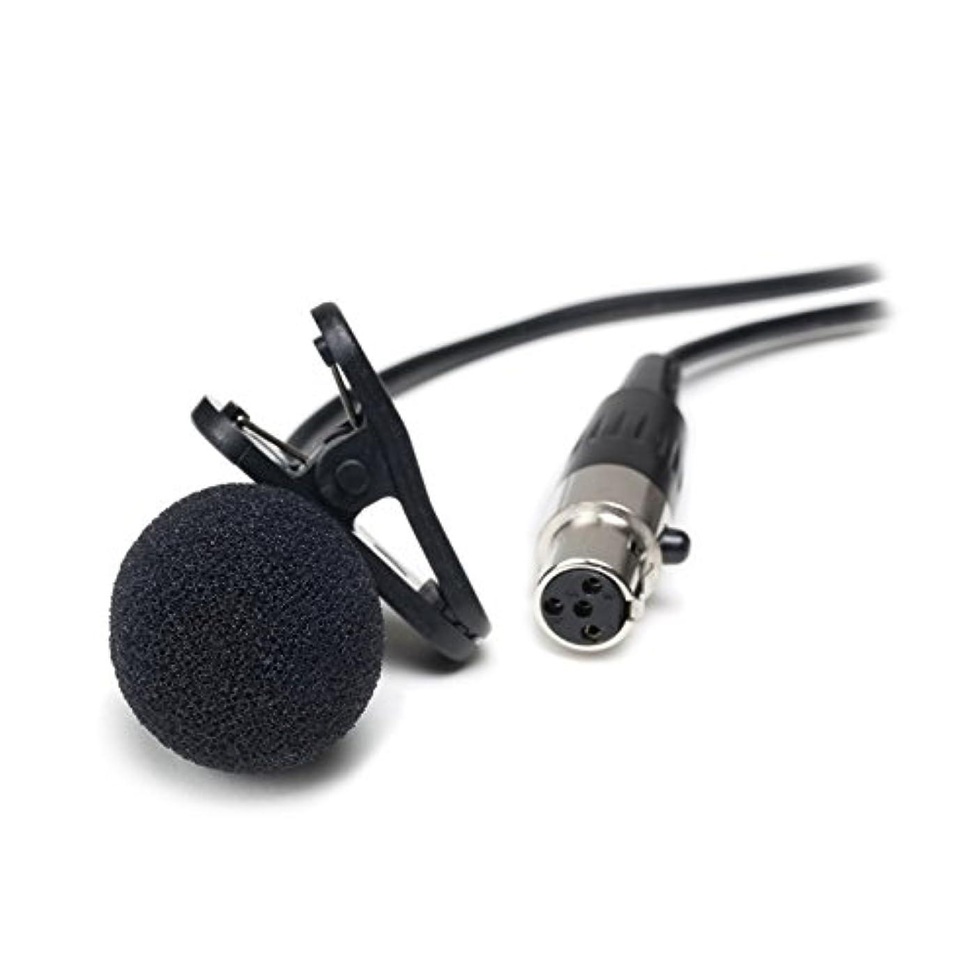 可愛い押し下げる繊細CAD Audio WXLAV | ta4 F Cardioid Condenser Lavalier Microphone