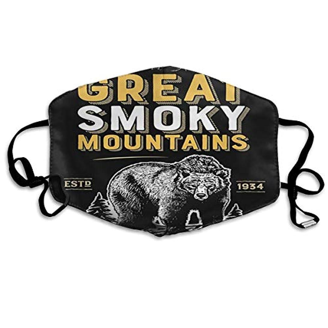 配置膨張する作り上げるマスク 男のマスク 女性のマスク Reat Smoky Mountains National Park 病気を防ぐ、風邪を予防する、インフルエンザの季節性風邪を予防する、口と鼻を保護する、パーソナライズドマスク