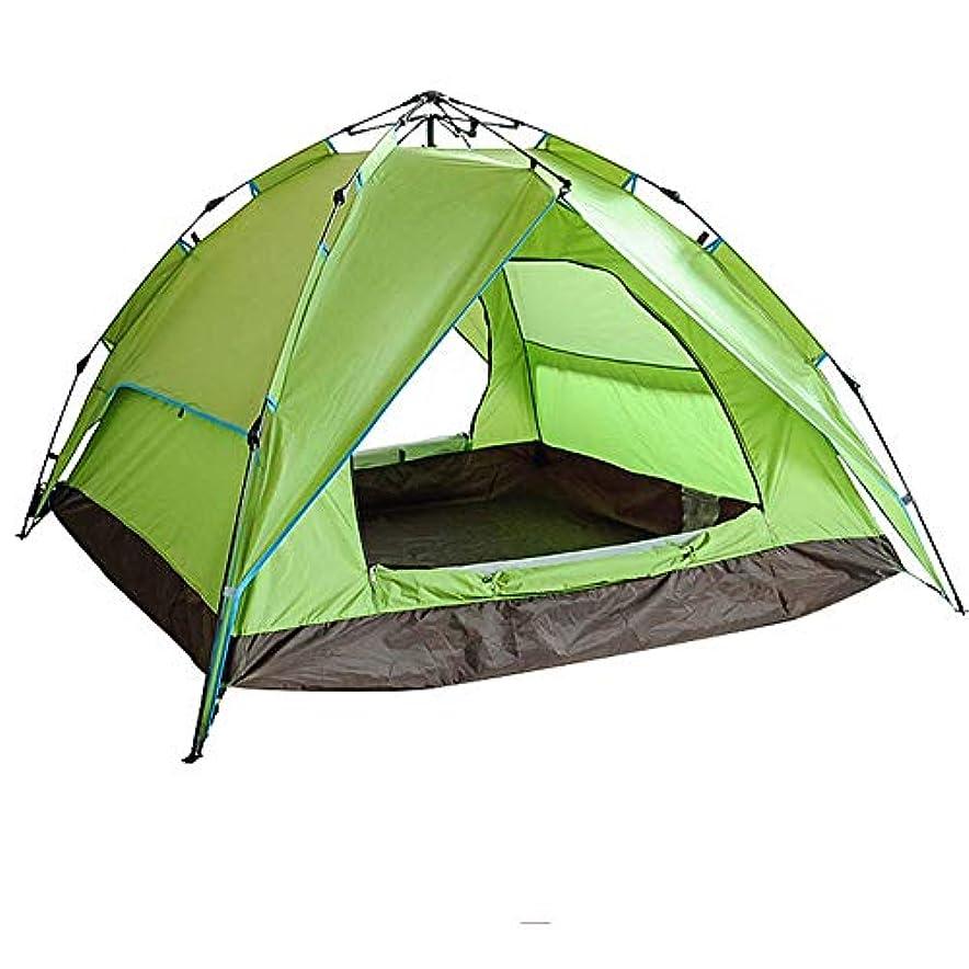 受粉する麦芽感嘆符屋外防水油圧テント、日除け付き自動ポップアップキャンプ屋外テント、3-4人の屋外狩猟ハイキング旅行に適して