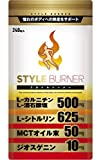 STYLE BURNER 運動 燃焼系 サプリ 8粒にL- シトルリン 625mg L- カルニチン 500mg MCTオイル 50mg ジオスゲニン 10mg 配合 サプリメント 240粒 30回分