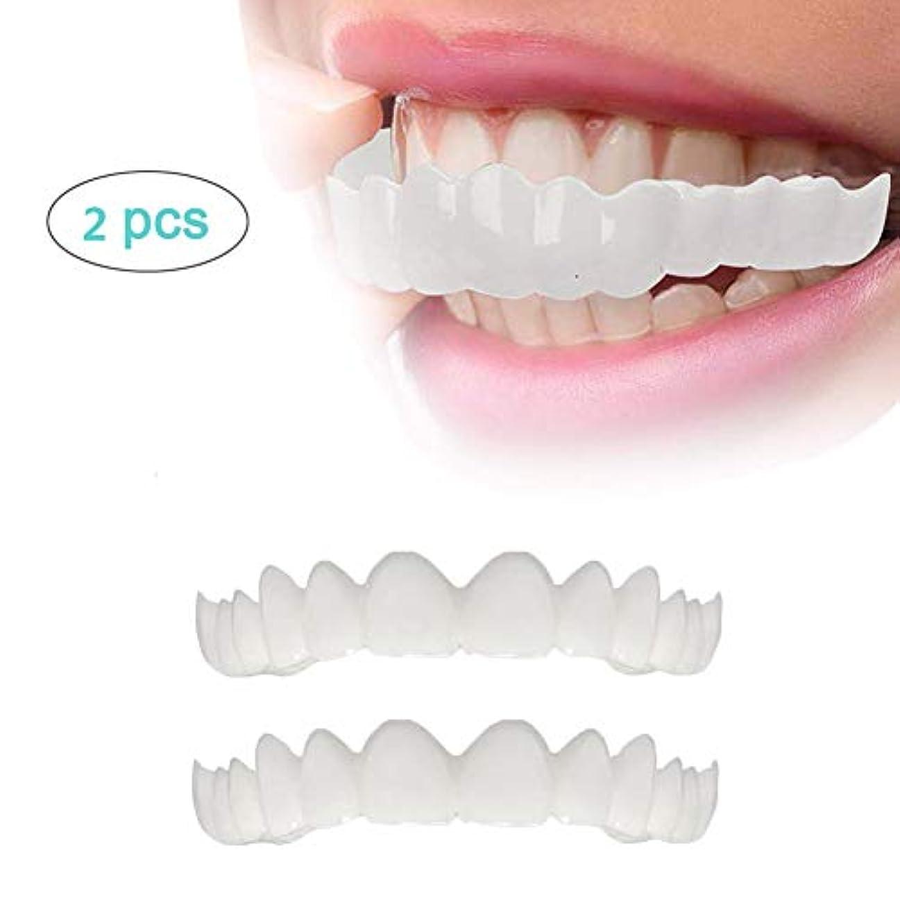 線形思想急降下上歯の化粧板の2枚、フレックス化粧品の歯に適した化粧品の歯科快適性、最も快適な義歯のケア,2lowerteeth