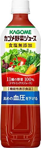 カゴメ 野菜ジュース 食塩無添加 スマート(720mL*15本入)