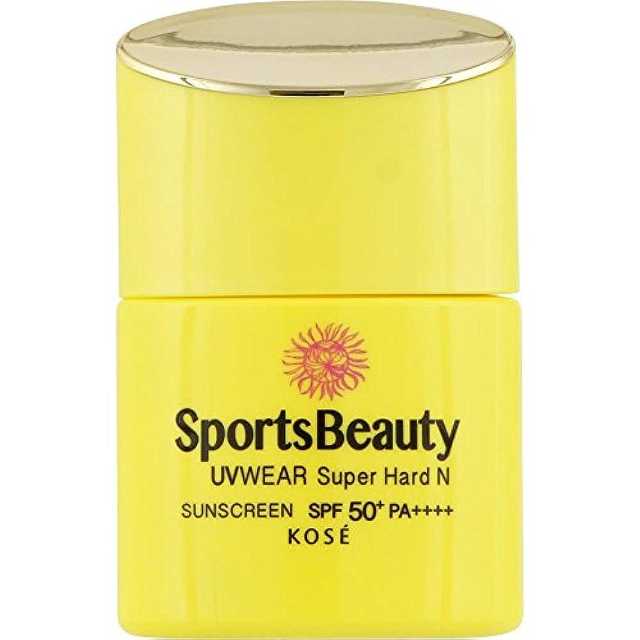 香ばしい証言群れスポーツ ビューティ UVウェア (スーパーハード) N 20mL