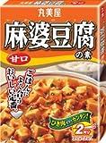 麻婆豆腐の素 甘口(10個)