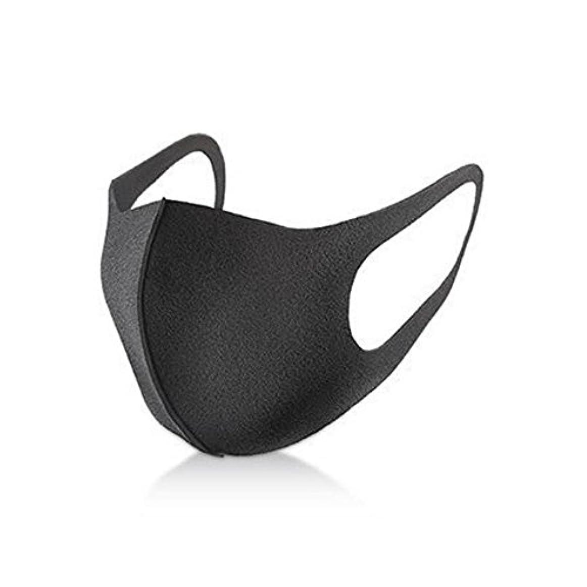 プレゼンテーション優雅なクレタブラックマスク 黒マスク 花粉予防 スモッグ避け ほこり防止 フリーサイズ ポリエステルマスク スポンジマスク 男女兼用 3枚セット