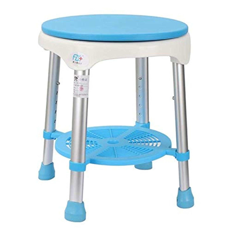 ヒューマニスティック静けさ他の場所360°回転式バスチェア、アルミ合金製高齢者用バススツール、妊娠中/身体障害者用シャワーチェア