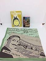 スタジオジブリ風立ちぬ:二郎デザイン製図柄大判ハンカチ バンダナ千と千尋の神隠し:トランプ+となりのトトロ消しゴム