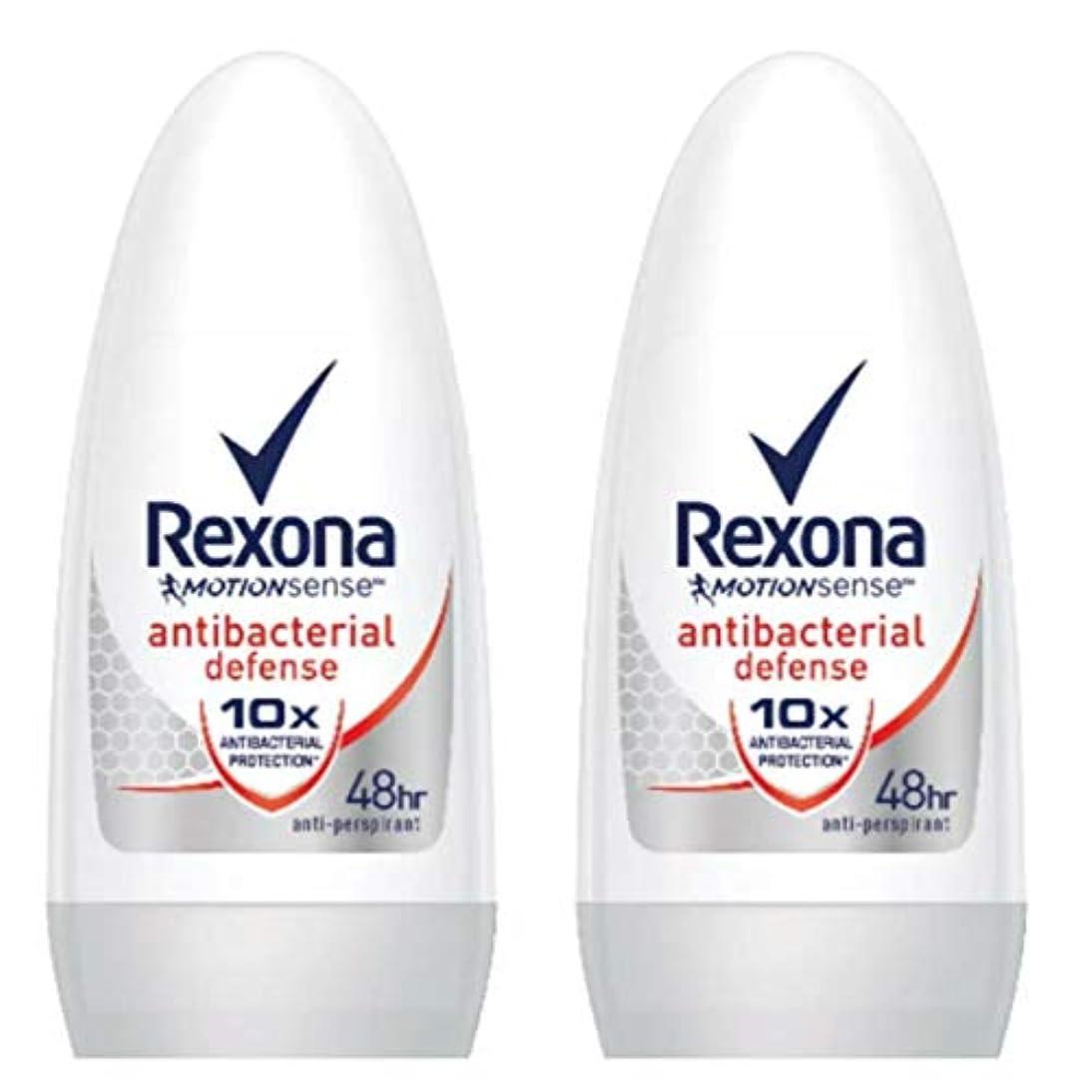良心的化学者関連付けるRexona レクソナ 制汗 デオドラント ロールオン antibacterial defense アンチバクテリアル ディフェンス50ml 2個 [並行輸入品]