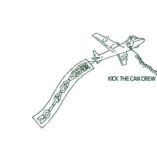 Amazon Music - KICK THE CAN CR...