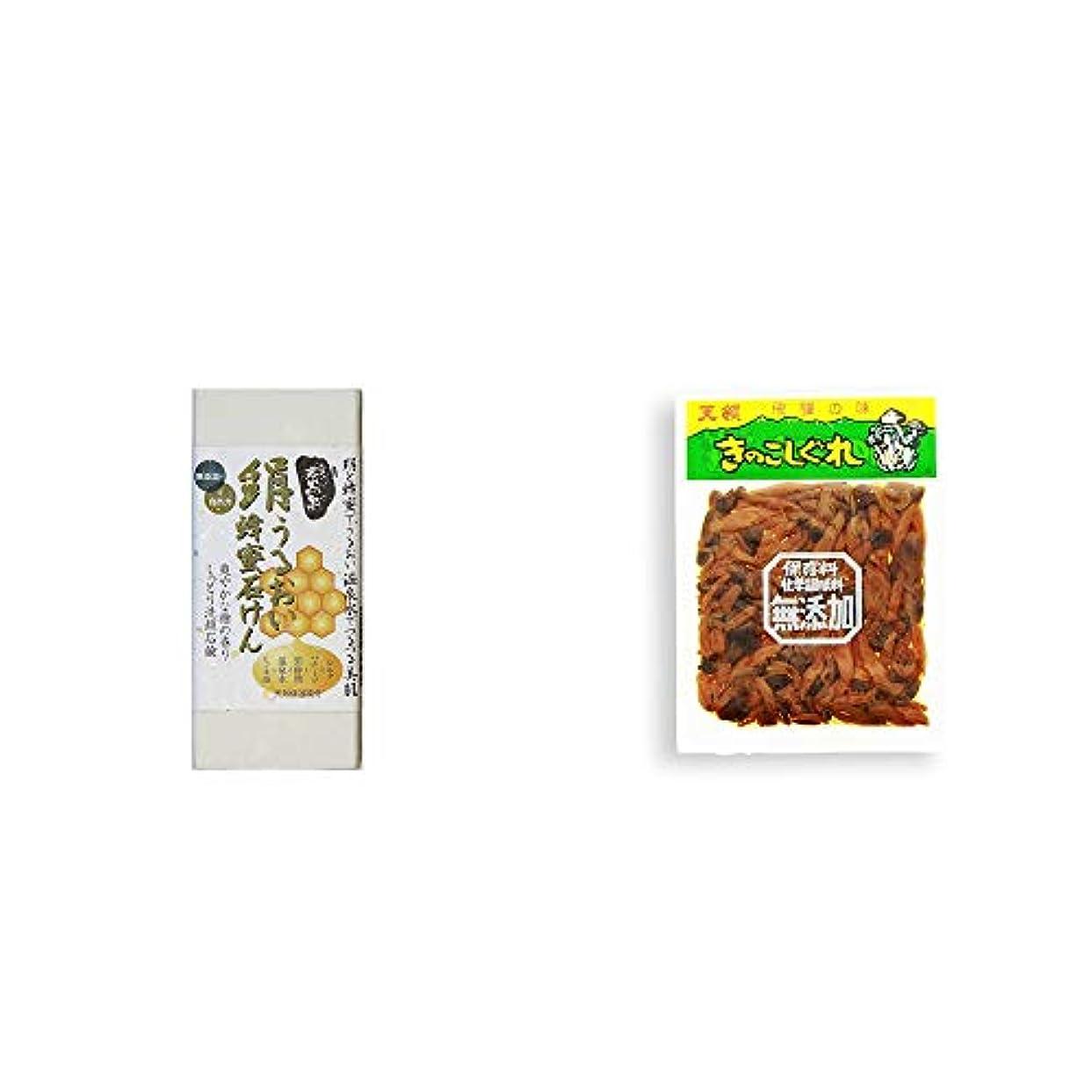 豚肉きゅうりパーク[2点セット] ひのき炭黒泉 絹うるおい蜂蜜石けん(75g×2)?天領酒造 きのこしぐれ(110g)