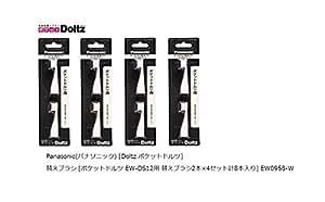 (まとめ買い)Panasonic(パナソニック) 替えブラシ [ポケットドルツ EW-DS12用 替えブラシ2本×4セット計8本入り] EW0958-W