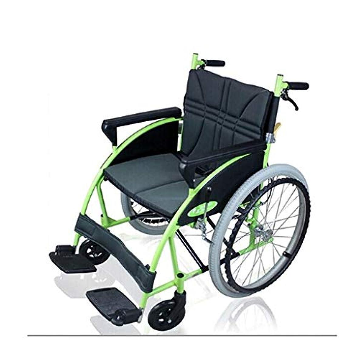 フロンティア芸術的オフセットアルミ合金車椅子折りたたみポータブル障害者高齢者車椅子4ブレーキデザインバックストレージバッグ