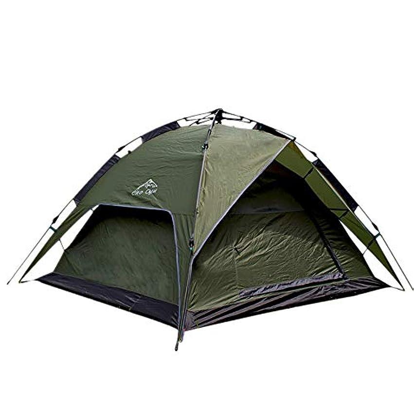 控えめな全く悪用Feelyer 屋外の携帯用テント防雨のテントの反強風耐摩耗性通気性の品質2-3人保証 顧客に愛されて (色 : 緑, サイズ : 200cm*190cm*130cm)