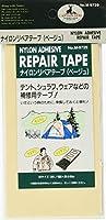 キャプテンスタッグ(CAPTAIN STAG) 修理 ナイロンリペアテープ ベージュM-9729