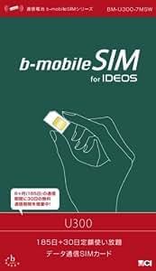 日本通信 IDEOS用 6ヶ月+1 ヶ月の無料通信期間付 b-mobileSIM U300 限定パッケージ BM-U300-7MSW