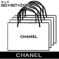 シャネル ショッパー 紙袋 大サイズ 4枚セット 【並行輸入品】