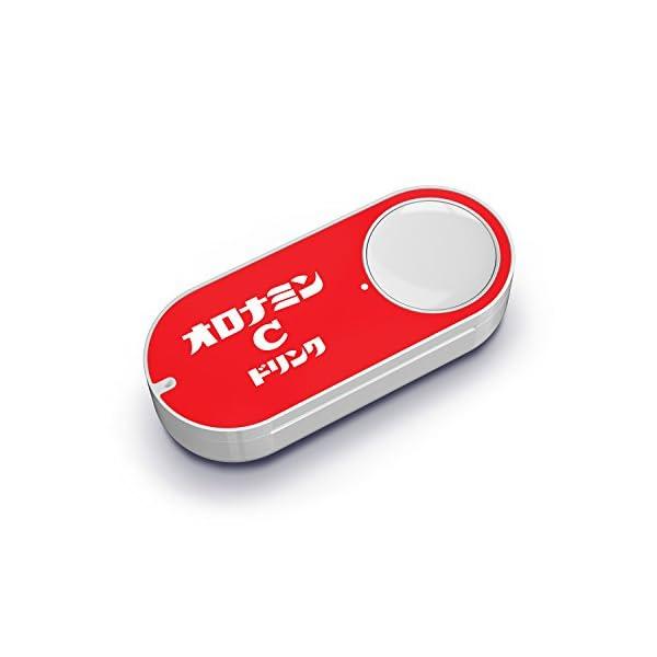 オロナミンC Dash Buttonの商品画像