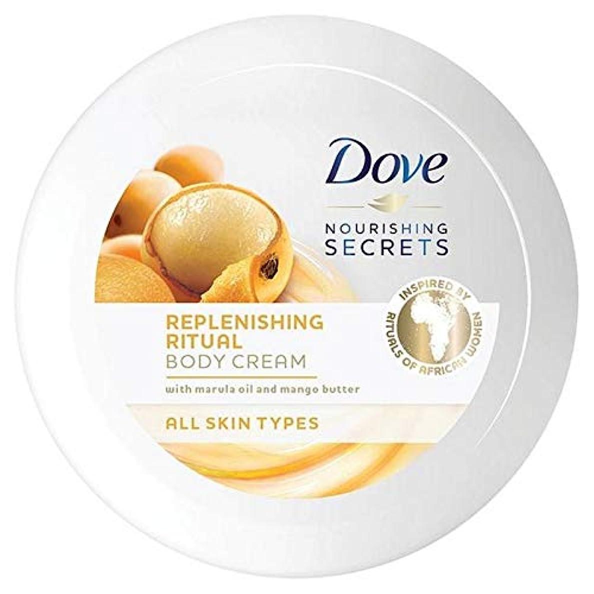 [Dove ] 鳩滋養秘密はボディクリーム250ミリリットルを補充バターマンゴー - Dove Nourishing Secrets Mango Butter Replenishing Body Cream 250ml...