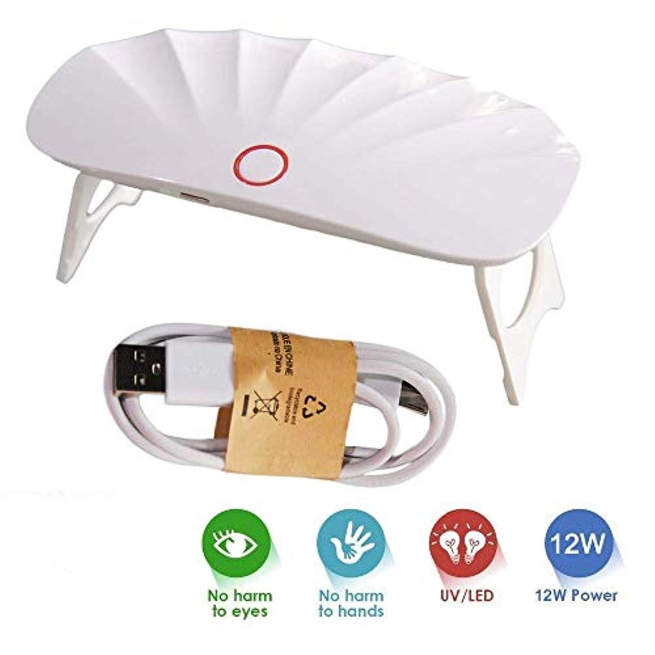 過敏な花弁プラットフォームネイルドライヤー12ワットuvランプ新しいデザインポータブルusbケーブル使用30 s / 60 sミニ光線療法機シェルライトledネイルドライヤー