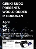 須藤元気 Presents WORLD ORDER in 武道館 初回限定版Blu-ray