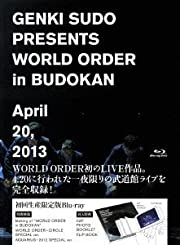 須藤元気 Presents WORLD ORDER in 武道館[Blu-ray]