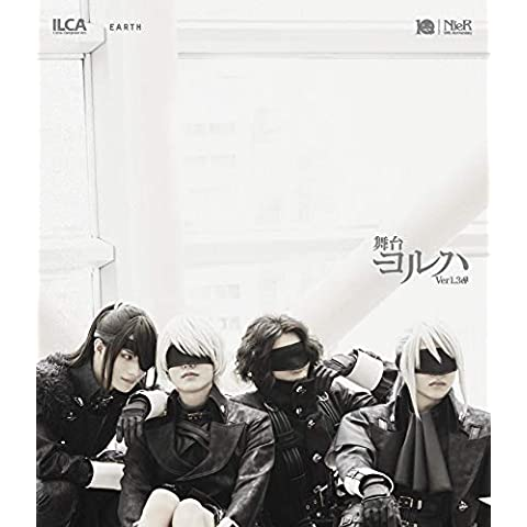 【Amazon.co.jp限定】舞台ヨルハ Ver1.3aa プレミアムエディション(初回限定版) [Blu-ray]